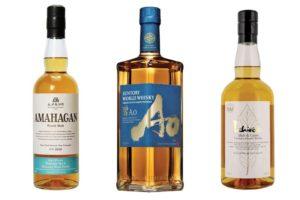 Japonská whisky World Whisky