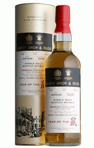 Nová whisky BenRiach