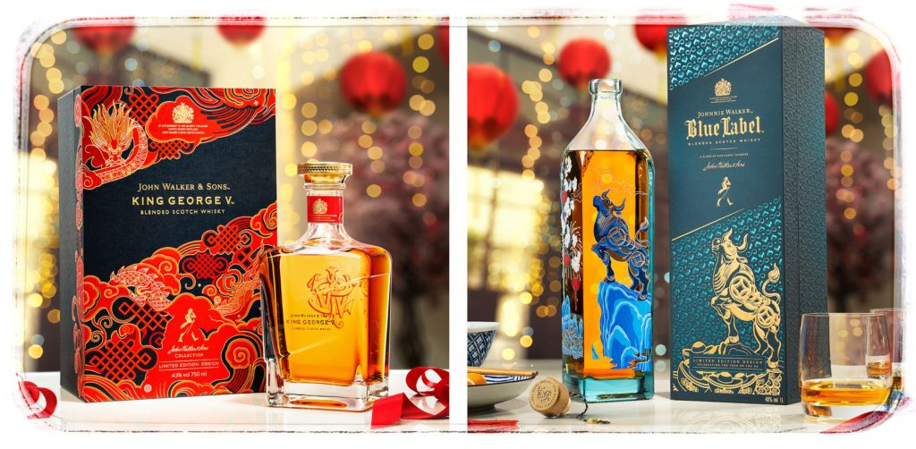 John Walker & Sons King George V Chinese New Year